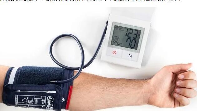 高血压吃什么食物好?这5种食物对高血压患者有良好的降压作用