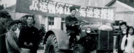 """安东机械厂欢送""""鸭绿江一号""""进京接受检阅"""