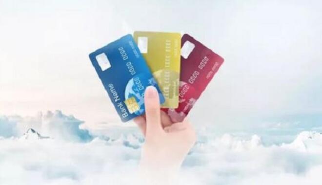 信用卡综合评分怎么查询?帮你解决信用卡评分不足被拒的风险