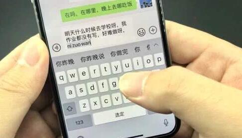 微信打字赚钱平台30元是骗局吗?还是真的?