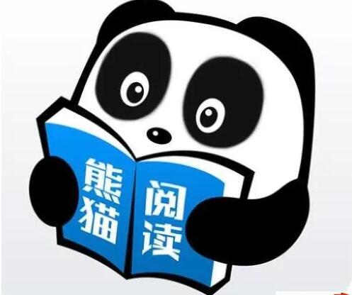 熊猫阅读赚钱是不是真的?很多人已经提现了