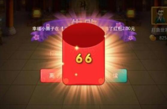 qq玩游戏领红包的游戏?还是玩陀螺世界赚钱多