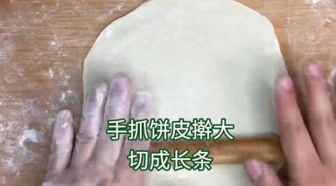 午餐肉酥皮卷的做法介绍