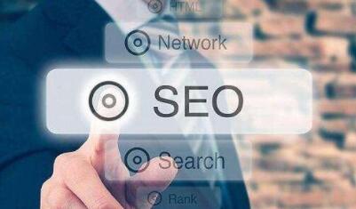 网站seo具体怎么做?主要分为6步
