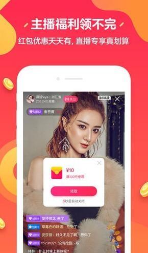 淘宝直播app赚钱是真的吗?靠谱吗?一天能赚多少钱?