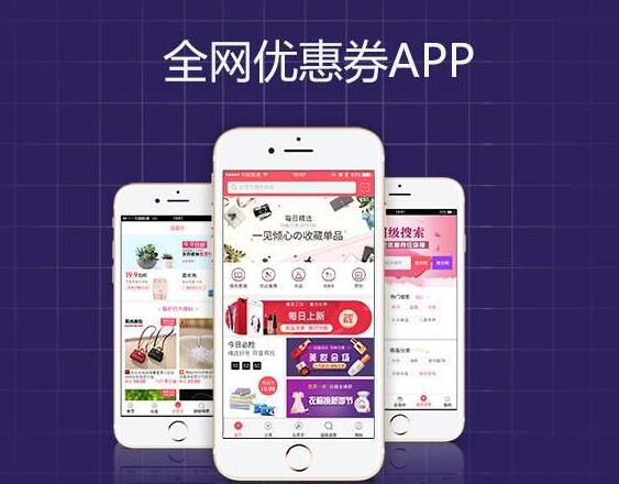 淘宝优惠券app哪个比较好用?悦拜就不错