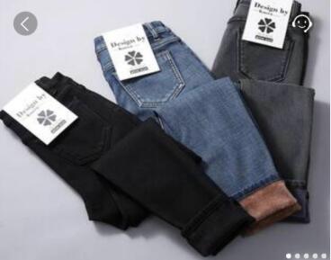 秋冬高腰牛仔裤女款55元优惠券福利推荐