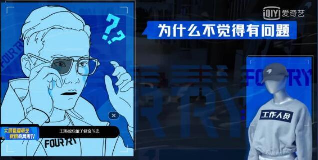 《潮流合伙人2》陈伟霆微博分享,眼镜片掉了一整天没发现