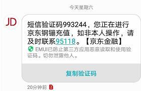 北京银行信用卡积分兑换