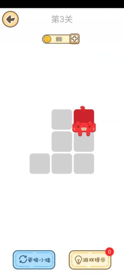 萌猪一笔画红包版界面