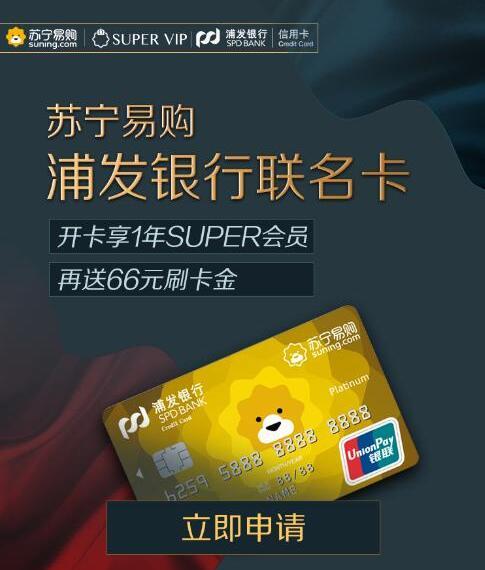 浦发银行信用卡积分兑换商城app,积分兑换现金的软件推荐