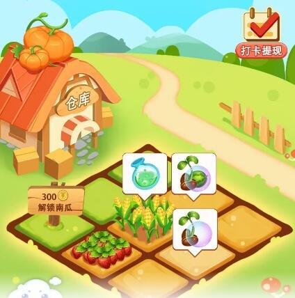 好玩又赚钱的农场游戏有吗?推荐玩陀螺世界好点