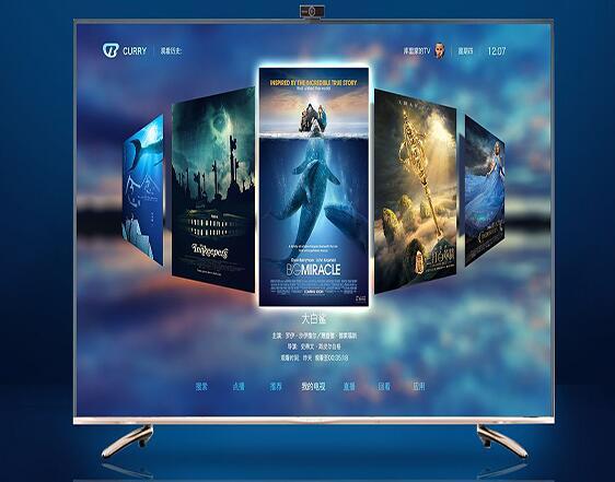 智能电视和普通电视的区别,智能电视好还是普通电视好?