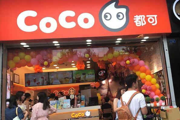 coco奶茶店加盟费大概多少钱?有哪些优势?