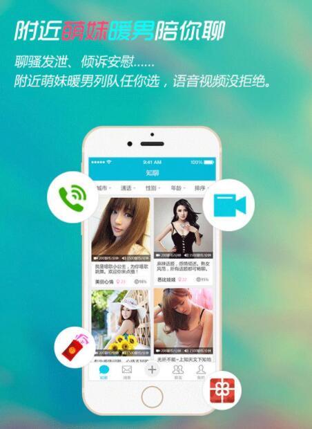 怎么找附近的人服务app?可以约会的聊天软件推荐
