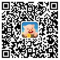 一起来养猪app二维码