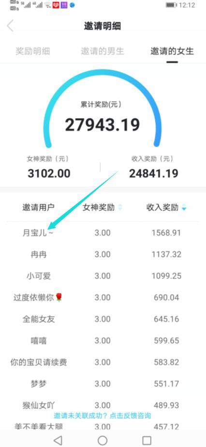 纯打字聊天挣钱的app,有妹子两三个月就赚了一万多了