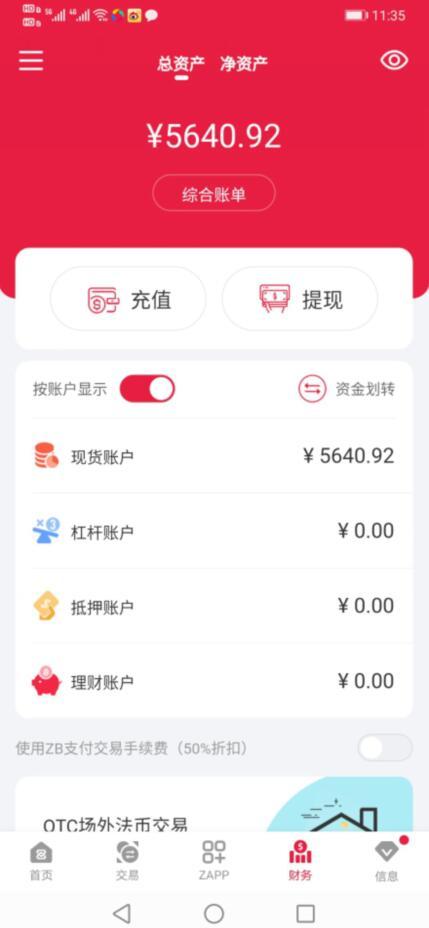 中币网app推荐,现在购买比特币,以太币最好的选择